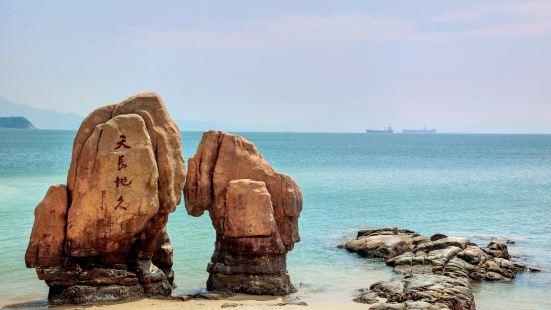 黃金海岸環島遊