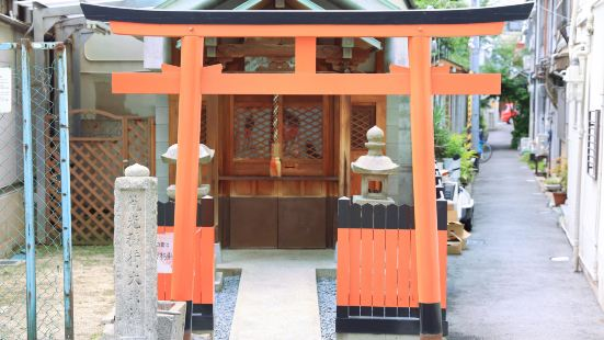 Aramitsu Inari Daimyojin Shrine