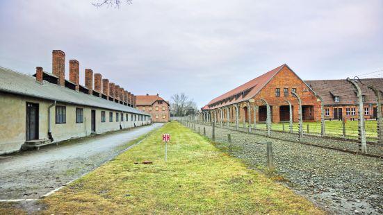 Memorial and Museum Auschwitz-Birkenau