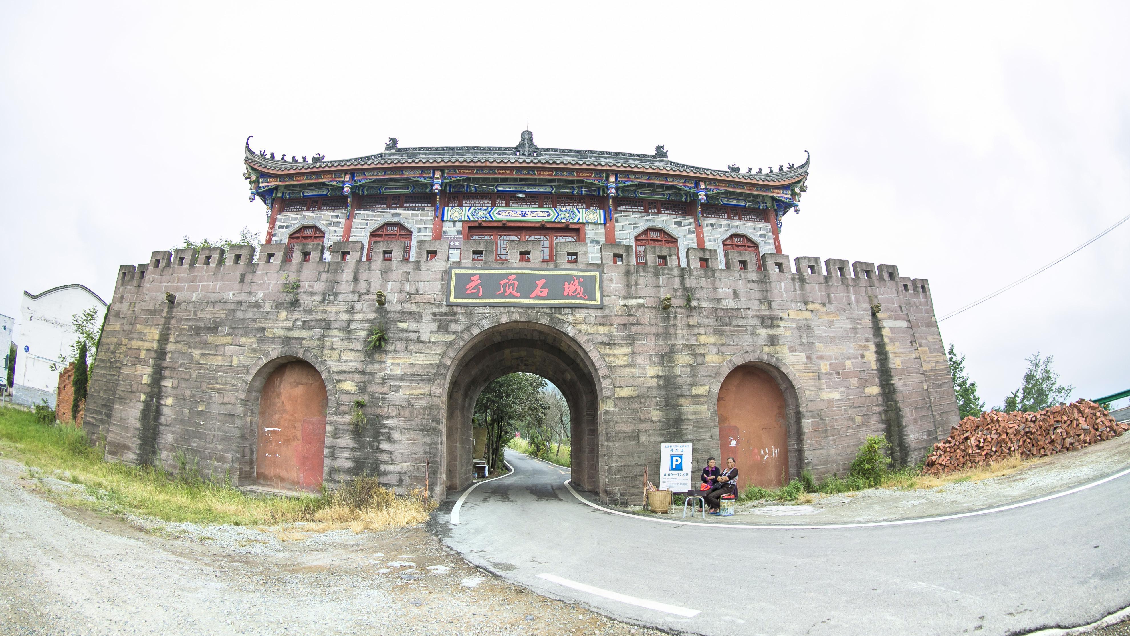 Yunding Mountain Scenic Area, Jintang