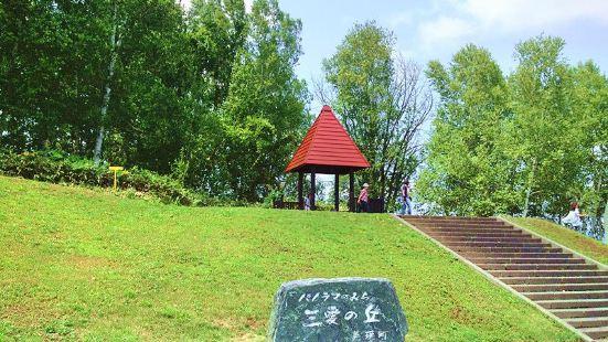Sanai no Oka Observatory Park
