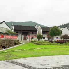 Yangshan Ancient Village User Photo