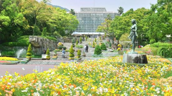The Hiroshima Botanical Garden