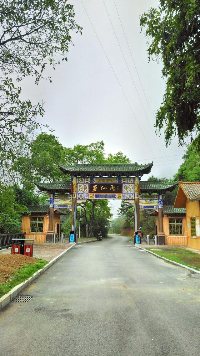 Luxianhu Scenic Area