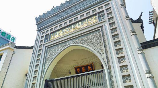 Phoenix Temple