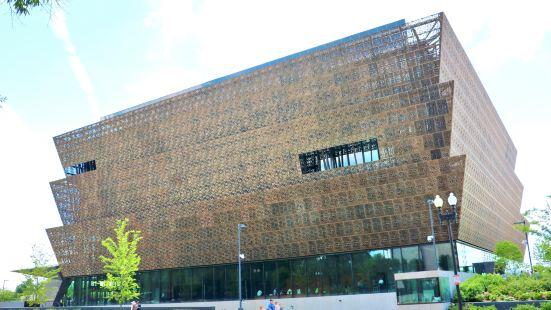 黑色時裝博物館