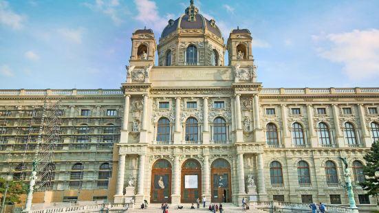 藝術史博物館