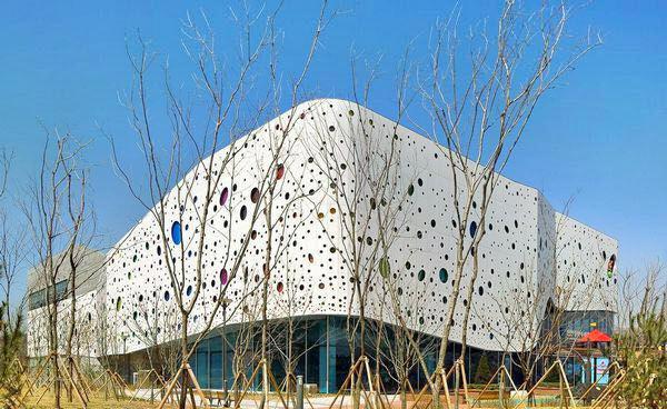 Incheon Children's Museum