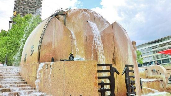 World Fountain