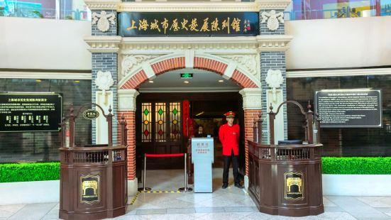 Shanghai History Museum (Pudong)
