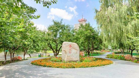 杏花村公園