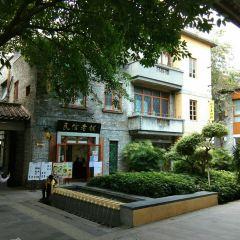 Donghuali User Photo