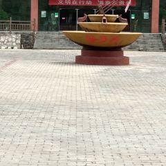紫雲格凸河風景名勝區用戶圖片