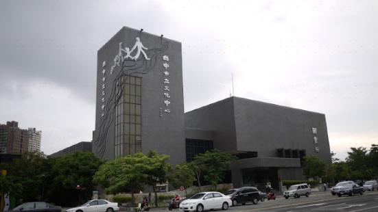 大墩文化中心