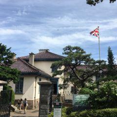 Former British Consulate Of Hakodate User Photo