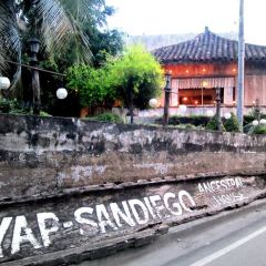 Yap Sandiego Ancestral House User Photo