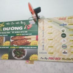 Banh Xeo Ba Duong User Photo
