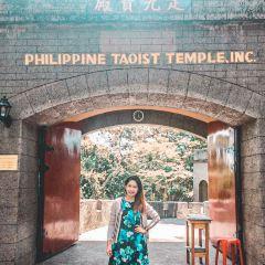 Taoist Temple Cebu User Photo