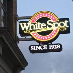 White Spot(Georgia & Cardero) User Photo