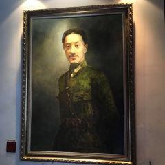Jiang Guangnai Former Residence Museum User Photo