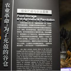 運河穀倉博物館用戶圖片