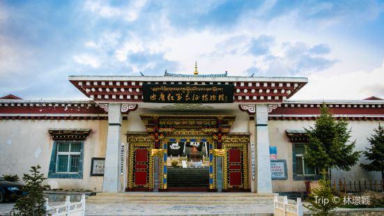 迪慶紅軍長征博物館