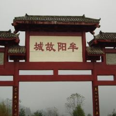 Mouyang Gucheng User Photo