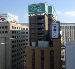 吉野家10號線別府店用戶圖片