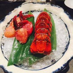 Waku Ghin User Photo