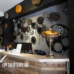 1907 Guang Ying Club User Photo