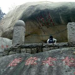 Youlongdong User Photo