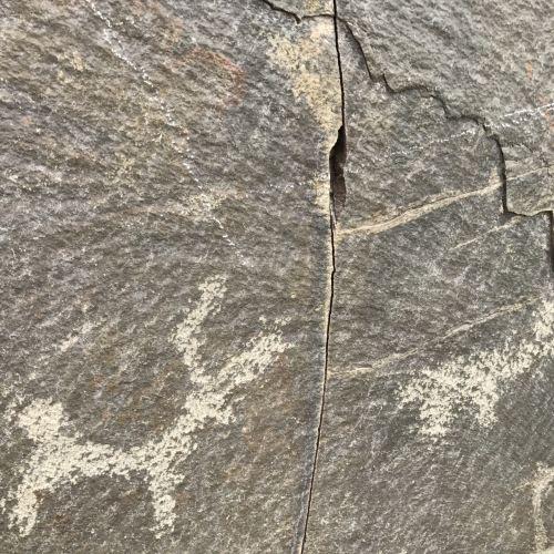 흑산 마애석각