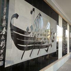 Laohua Temple User Photo