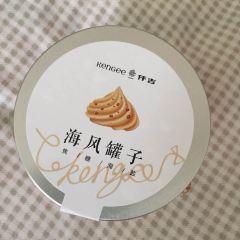 仟吉西餅(孝感店)用戶圖片