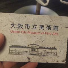 국립국제미술관 여행 사진