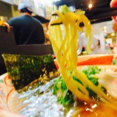 Garyu Honpo User Photo