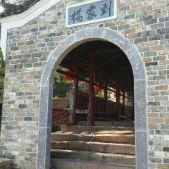 大漢皇族村用戶圖片