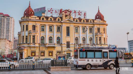 哈爾濱少年宮(梅耶洛維奇大樓)