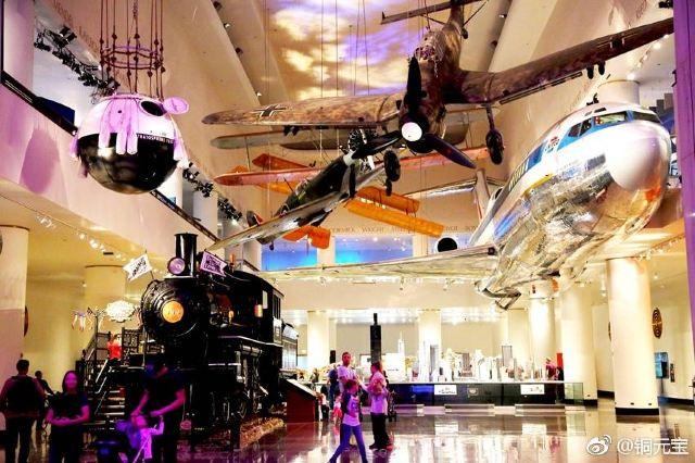 시카고 과학산업 박물관