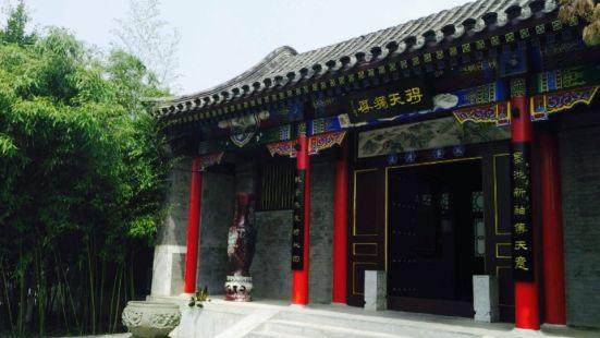 China Jun Porcelain Beijing Exhibition Center