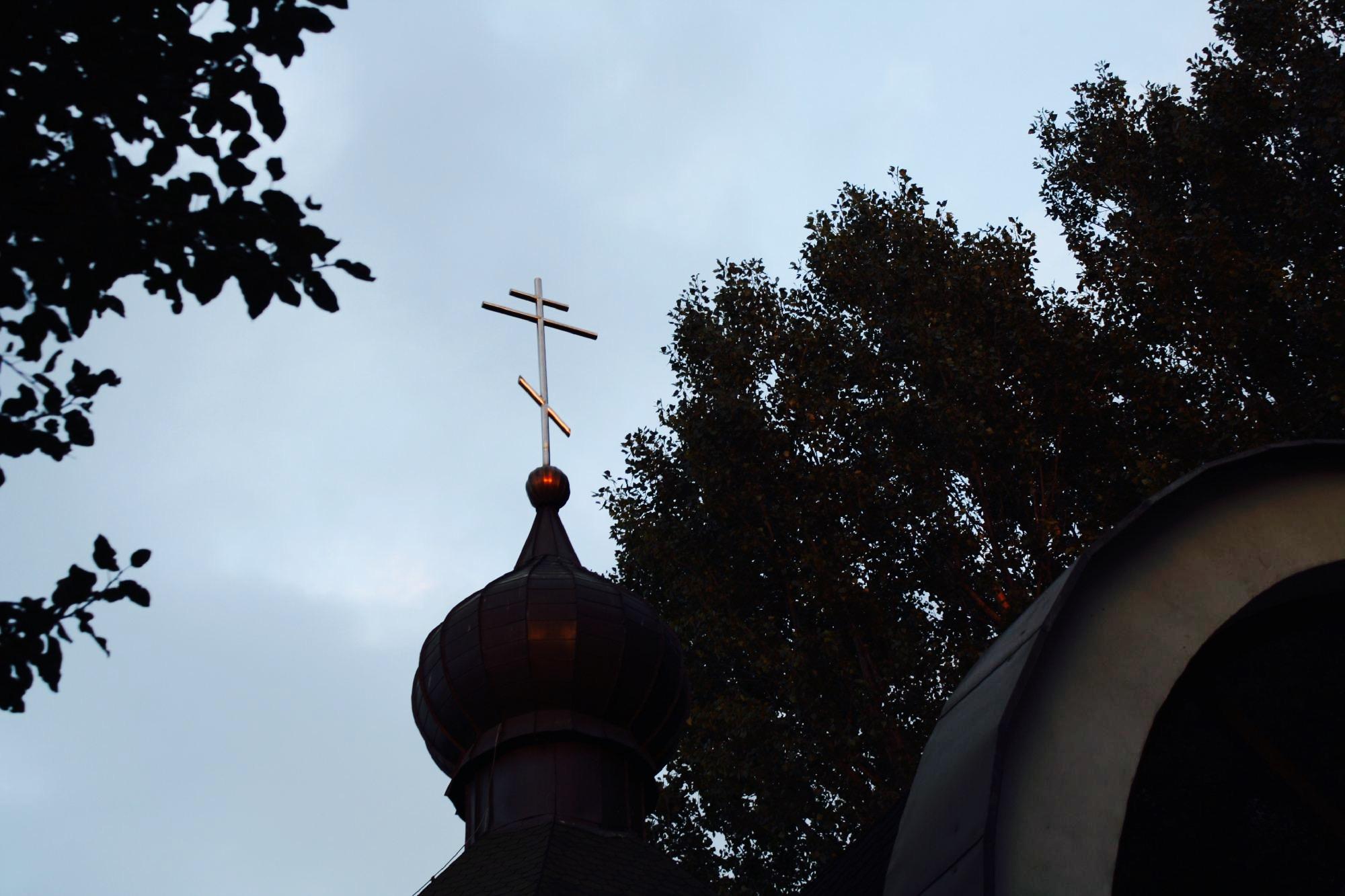Exaltation of the Holy Cross Orthodox Church