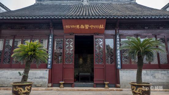 中醫藥博物館