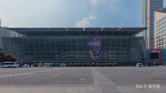 重慶國際會展中心