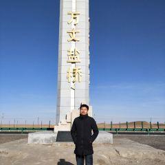 Wanzhang Yanqiao Bridge User Photo