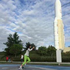 圖盧茲太空城用戶圖片