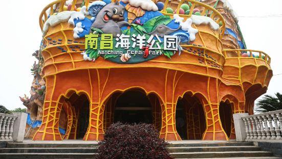 南昌海洋公園