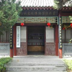 Cailun Paper Cultural Museum User Photo