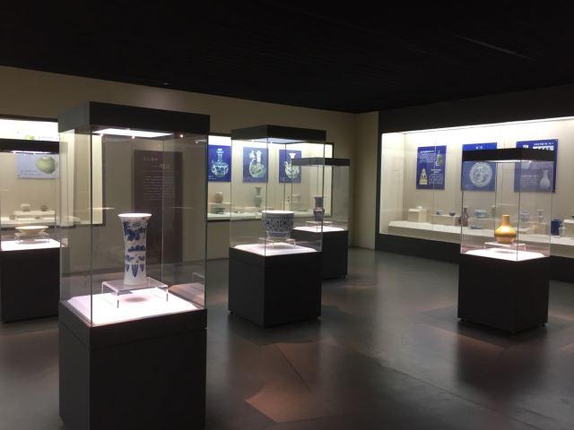 Maoming Museum