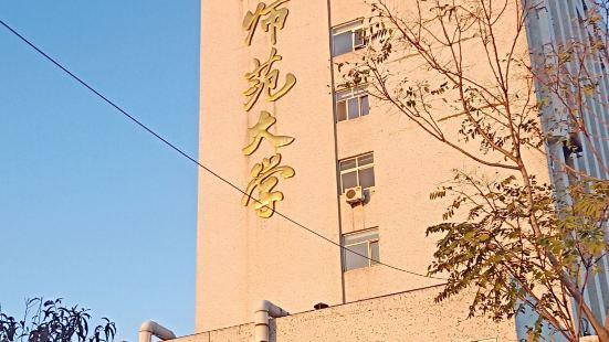 Beijing Tianqing Temple Site