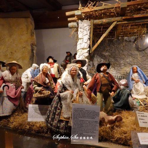 桑通博物館
